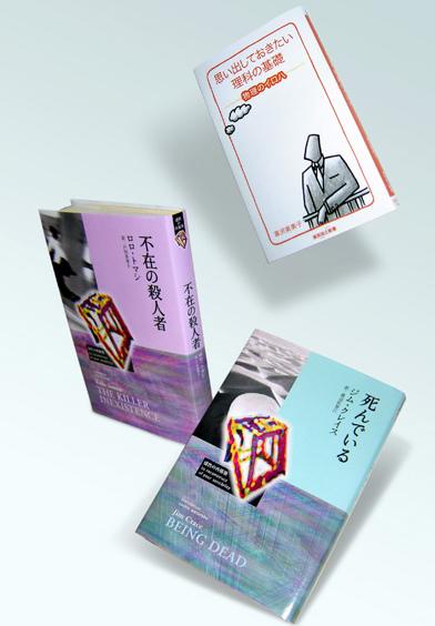 03books.jpg