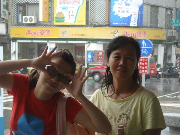 我媽回台北一直嚷嚷著要加盟丹丹