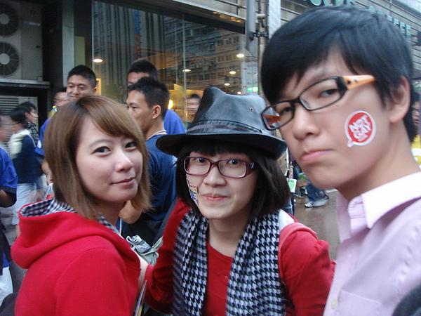 20101030第8屆同志大遊行!!!