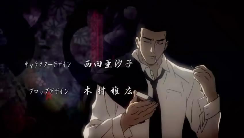 木場修太郎