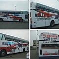 公車彩圖.jpg