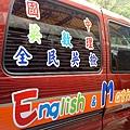汽車貼圖-JPG.JPG
