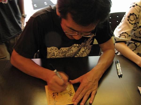 080914海角七號@欣欣晶華-映後簽名會3.jpg