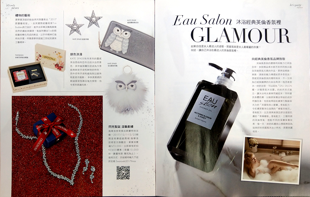 EAU雜誌內頁.png