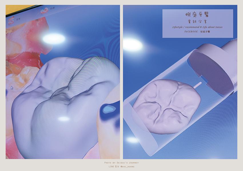悅庭牙醫 12.png