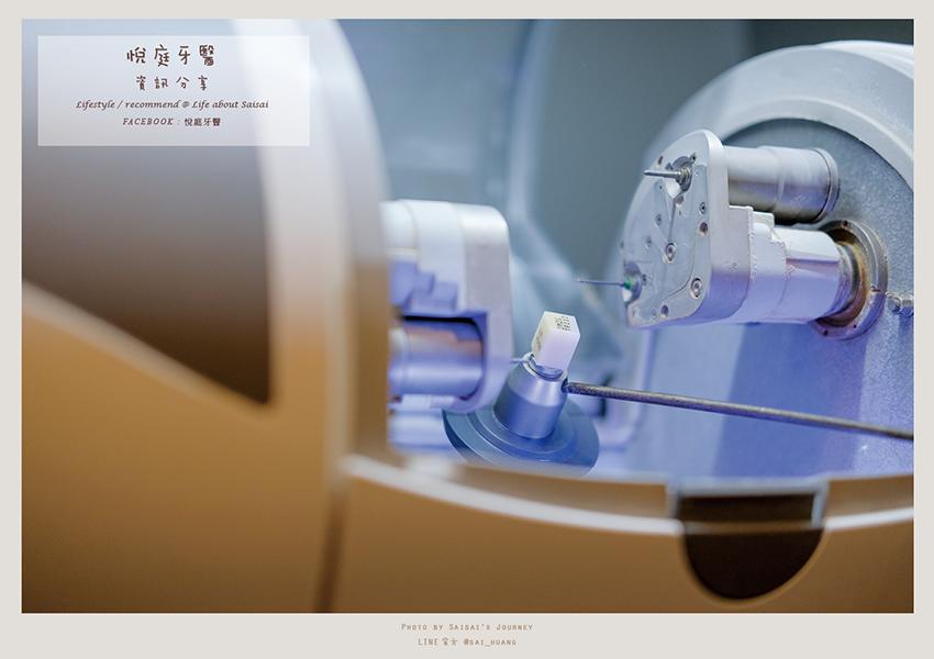 悅庭牙醫 15.png