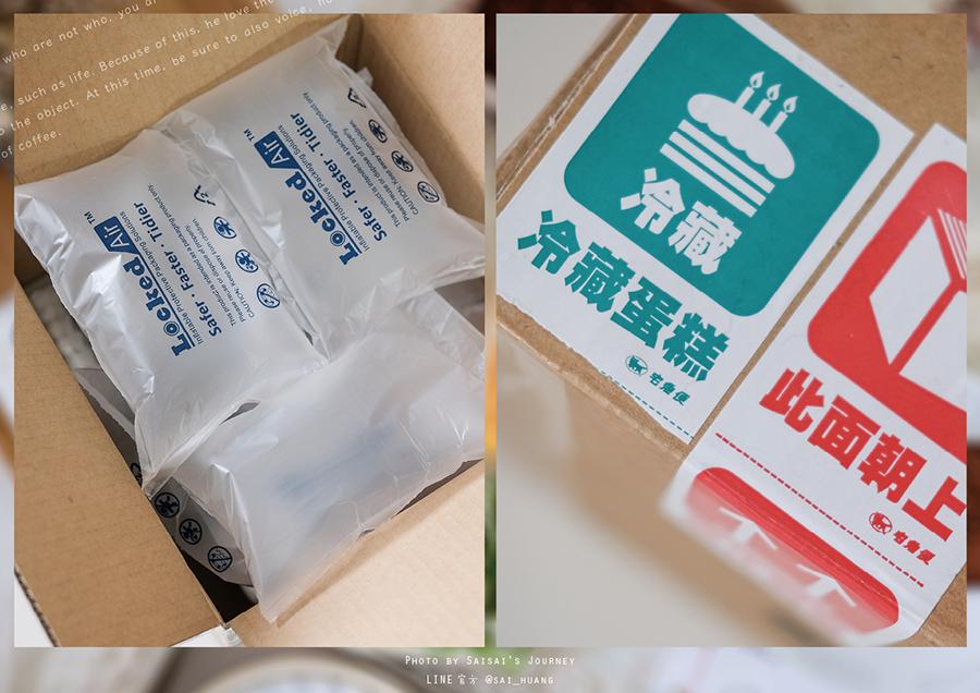 PATIO帕堤歐甜點夢享盒宅配甜點小蛋糕水果蛋糕 02.png
