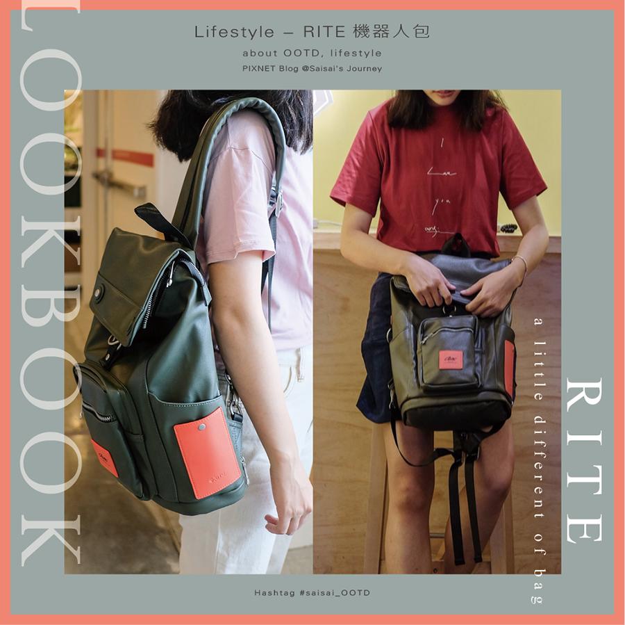 RITE機器人包01-1.png