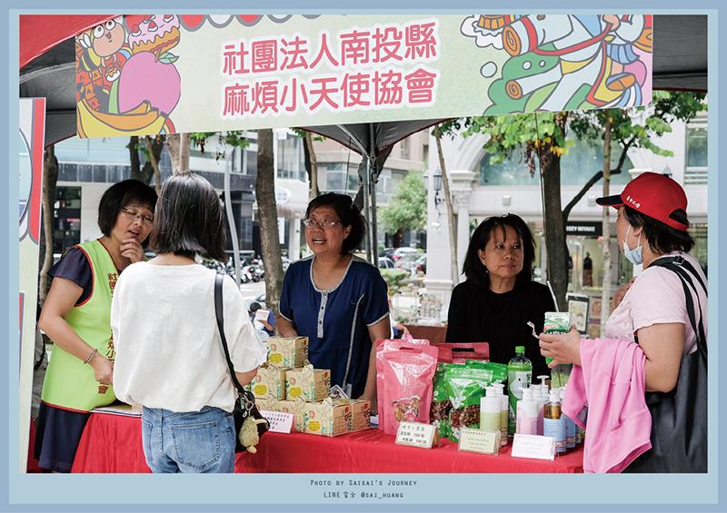 多元GO好玩大型聯合行銷活動 06.png