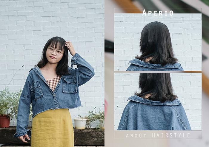 aperio艾貝歐護髮推薦護髮素免沖洗護髮06.png