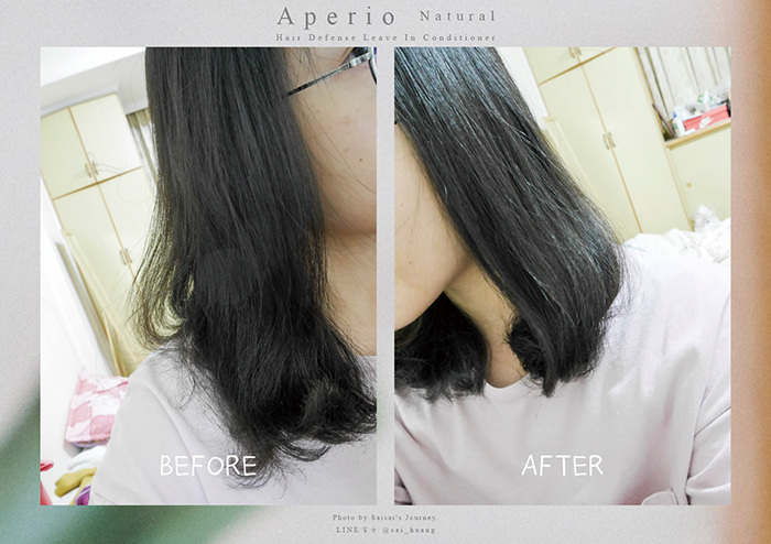 aperio艾貝歐護髮推薦護髮素免沖洗護髮04.png
