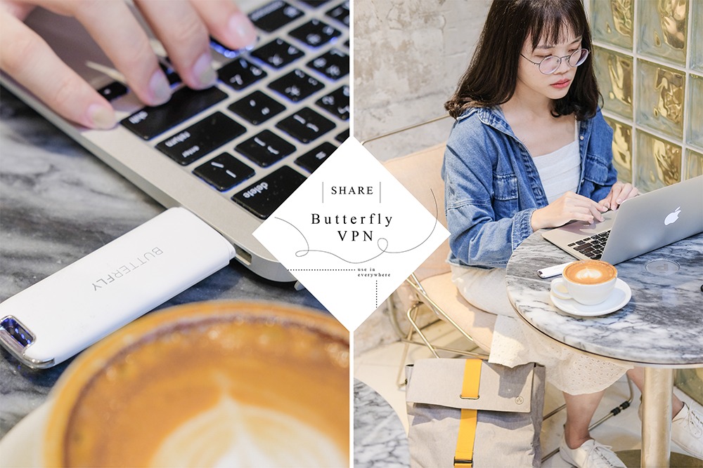 butterfly vpn推薦 中國翻牆軟體推薦 翻牆推薦 VPN翻牆 大陸翻牆 01.png