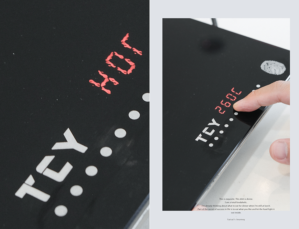 05 TCY晶焰爐廚藝活動電磁爐推薦紅外線加熱少油煙無油煙.png