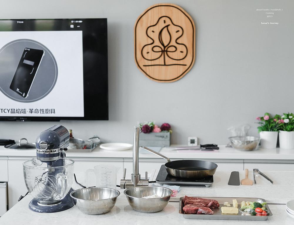 03 TCY晶焰爐廚藝活動電磁爐推薦紅外線加熱少油煙無油煙.png