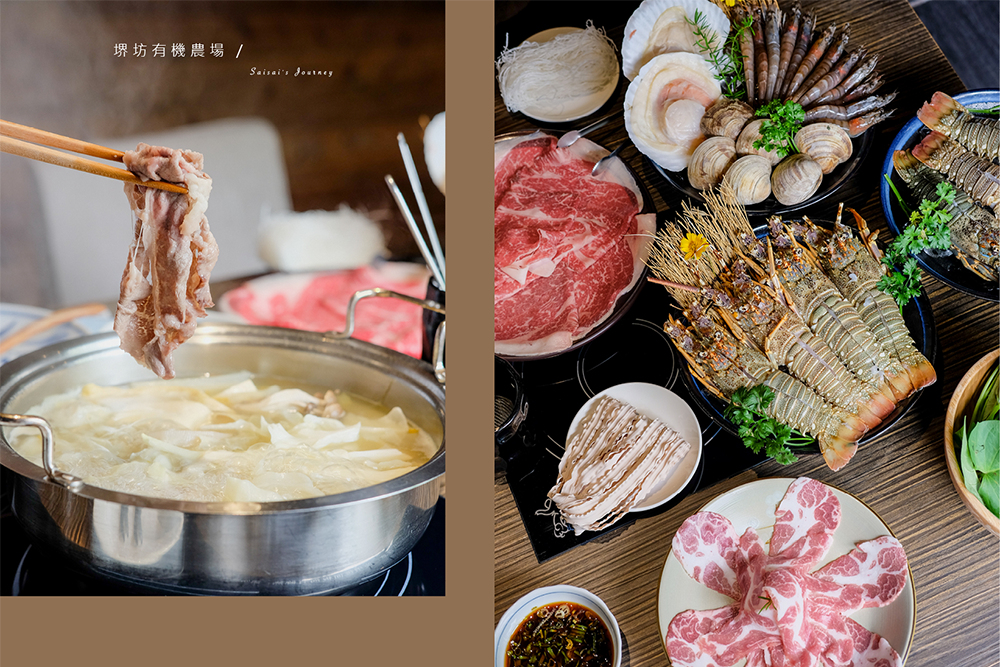 新竹美食 堺坊有機農場|新竹純血和牛獨賣,有龍蝦、奶油貝、超多頂級食材爽爽吃!