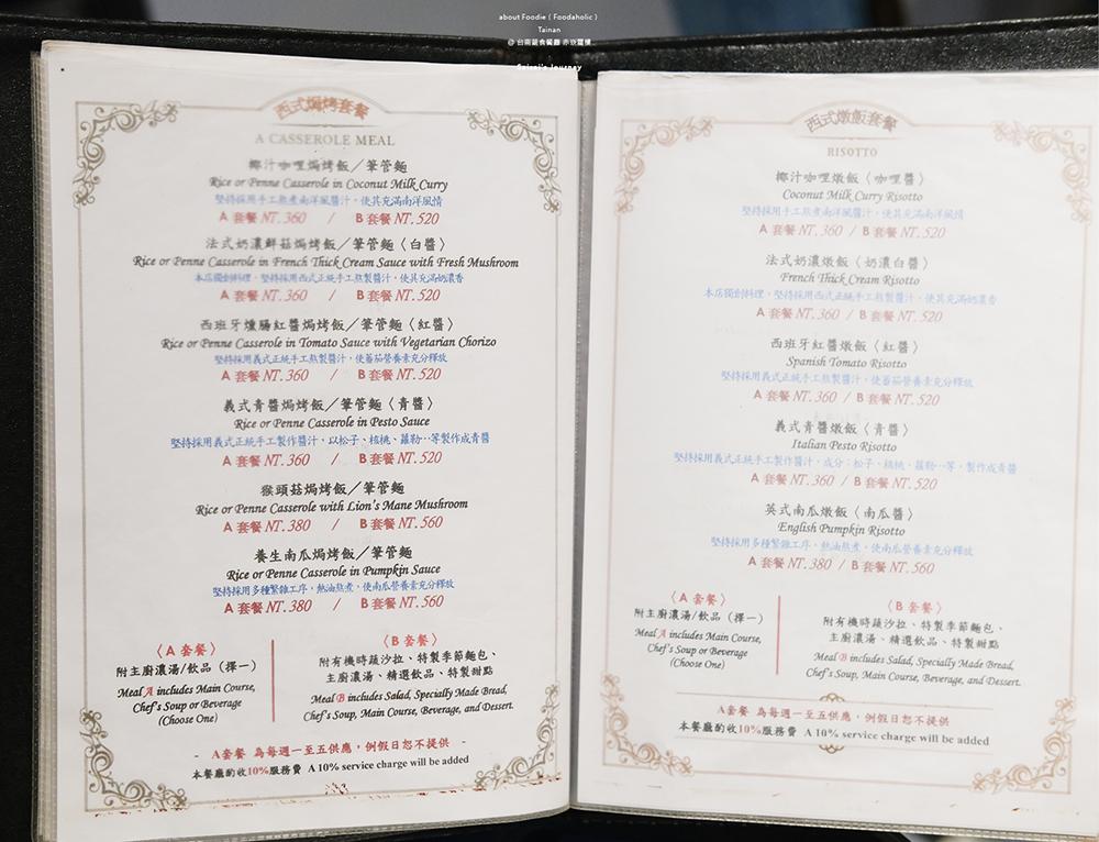 台南住宿 台南民宿 赤崁璽樓 台南素食推薦 素食餐廳推薦 台南美食14.png