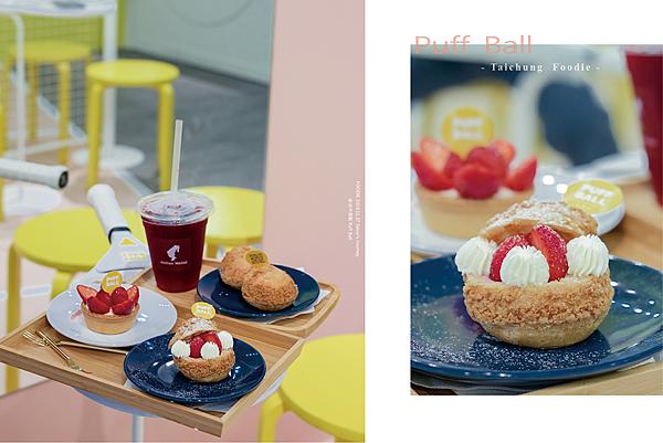 Puff ball 精明一街美食 台中美食 精明一街泡芙 精明一街甜點 Saisai's Journey 台中甜點01.png