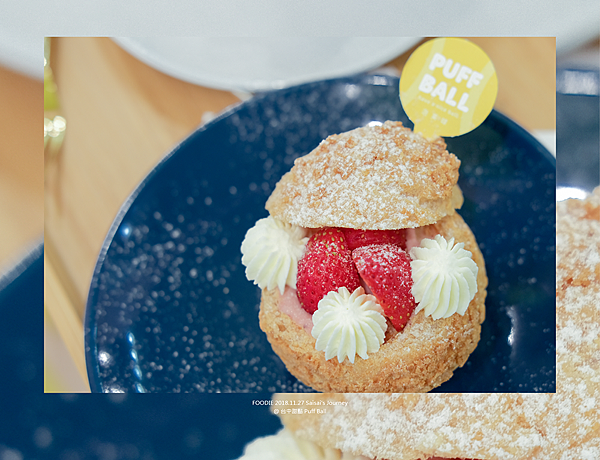 Puff ball 精明一街美食 台中美食 精明一街泡芙 精明一街甜點 Saisai's Journey 台中甜點10.png