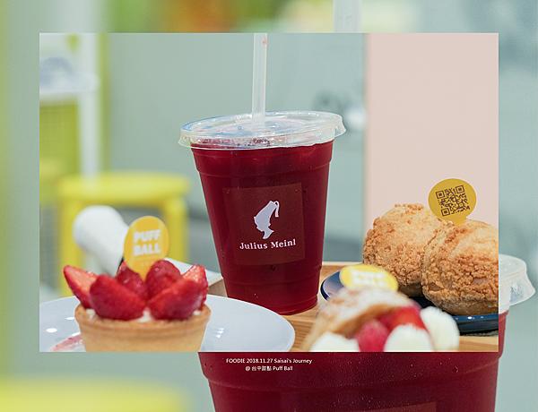 Puff ball 精明一街美食 台中美食 精明一街泡芙 精明一街甜點 Saisai's Journey 台中甜點13.png