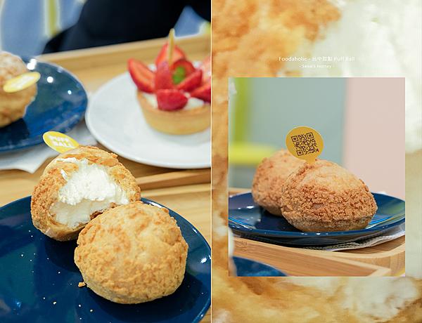 Puff ball 精明一街美食 台中美食 精明一街泡芙 精明一街甜點 Saisai's Journey 台中甜點12.png