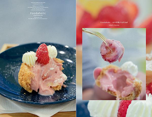Puff ball 精明一街美食 台中美食 精明一街泡芙 精明一街甜點 Saisai's Journey 台中甜點11.png