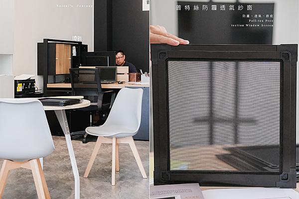 普特絲防霾透氣紗窗紗窗推薦荷蘭製造 01.png