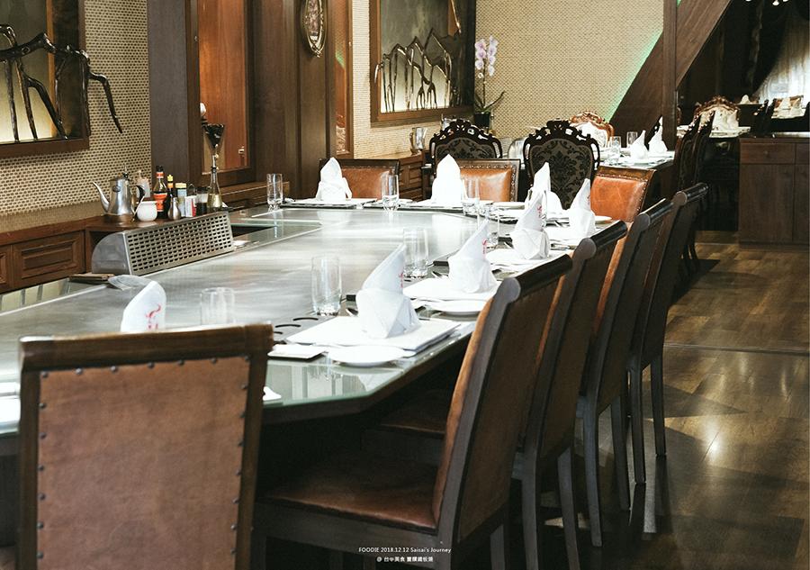 台中鐵板燒 豐饡鐵板燒 高級鐵板燒 台中美食 台中餐廳推薦 鐵板燒推薦 高單價鐵板燒 和牛A5-2 Saisai%5Cs Journey 04.png