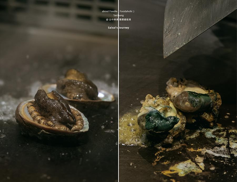 台中鐵板燒 豐饡鐵板燒 高級鐵板燒 台中美食 台中餐廳推薦 鐵板燒推薦 高單價鐵板燒 和牛A5-2 Saisai%5Cs Journey 17.png