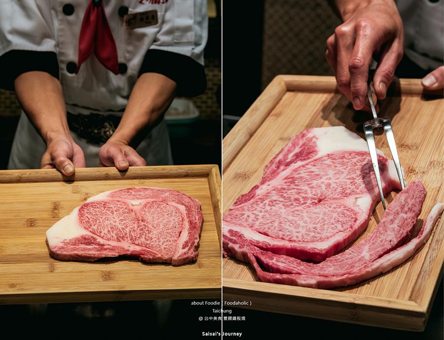 台中鐵板燒 豐饡鐵板燒 高級鐵板燒 台中美食 台中餐廳推薦 鐵板燒推薦 高單價鐵板燒 和牛A5-2 Saisai%5Cs Journey 19.png