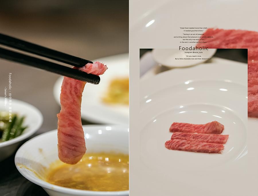 台中鐵板燒 豐饡鐵板燒 高級鐵板燒 台中美食 台中餐廳推薦 鐵板燒推薦 高單價鐵板燒 和牛A5-2 Saisai%5Cs Journey 21.png