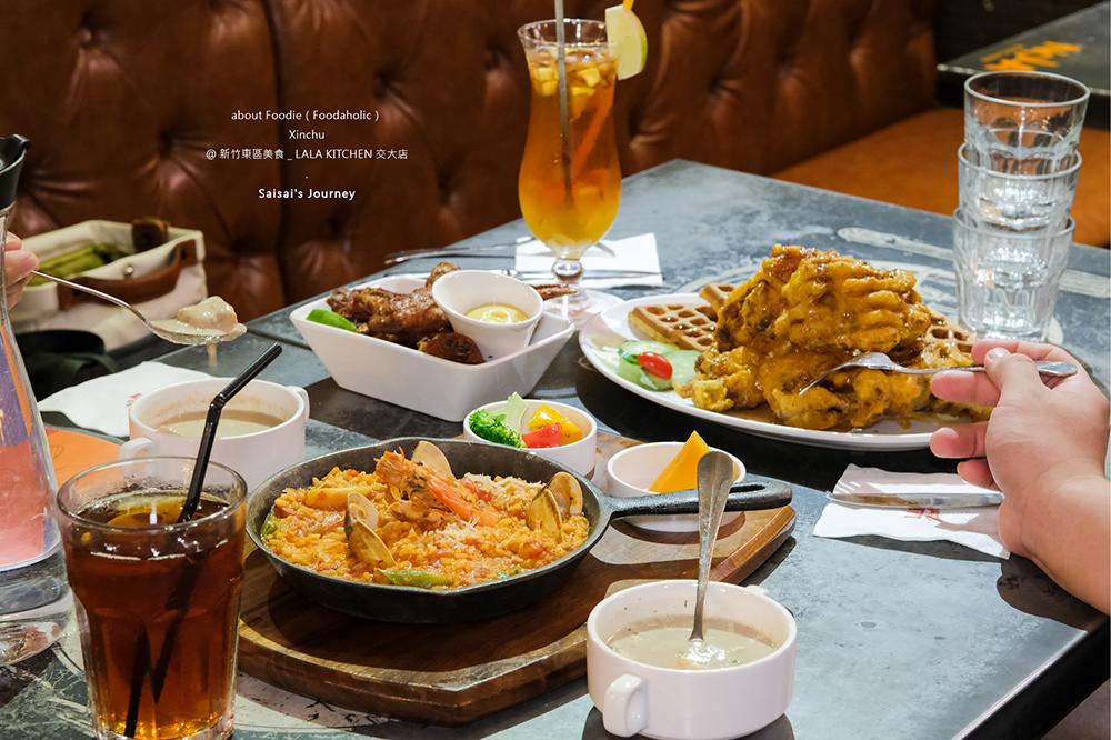 新竹東區美食 LALA KITCHEN 交大店|走進校園,一起吃豐盛澎派的美式餐點吧 ♥