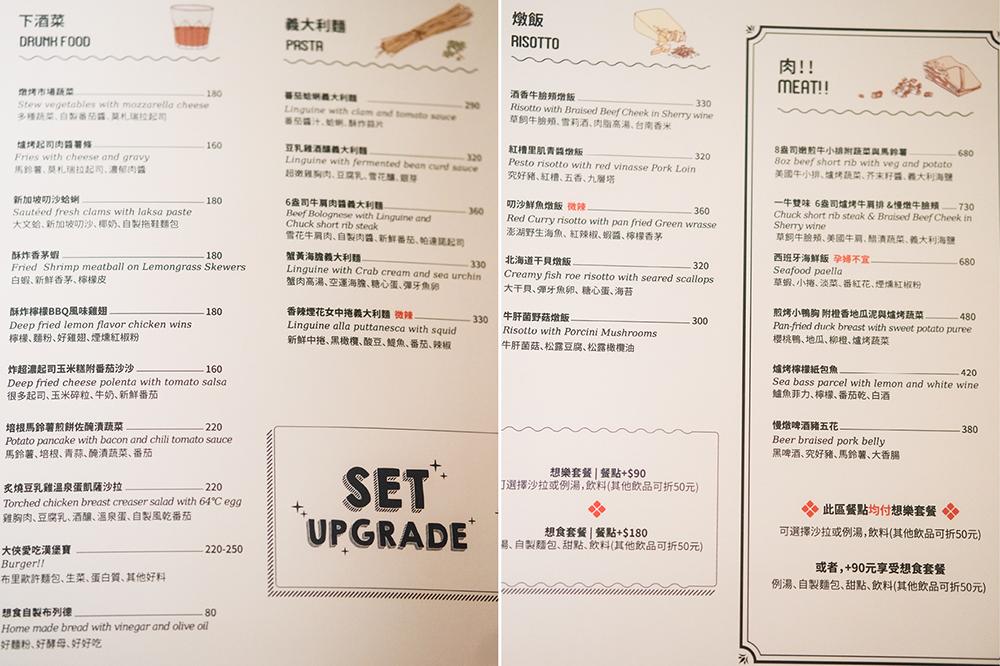 台中美食 TF想食 忠明南路美食 西區美食 公益路美食 台中餐廳推薦 Saisai%5Cs Journey 17.png