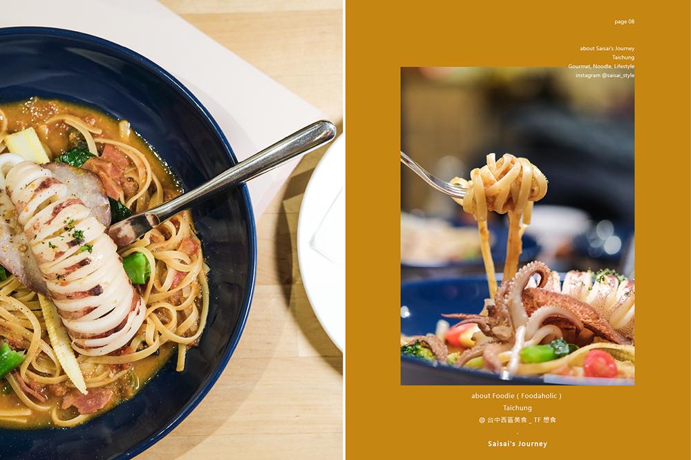 台中美食 TF想食 忠明南路美食 西區美食 公益路美食 台中餐廳推薦 Saisai%5Cs Journey 20.png