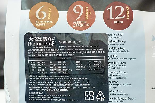 台中美食 摩吉斯 北屯美食 北屯早午餐 北屯麵包店 北屯餐廳 Saisai Journey 03.png