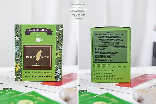 薑可治 薑紅茶 GinGer 薑茶推薦 薑茶 薑可治健康農業產行 Saisai's Journey 賽賽04.png