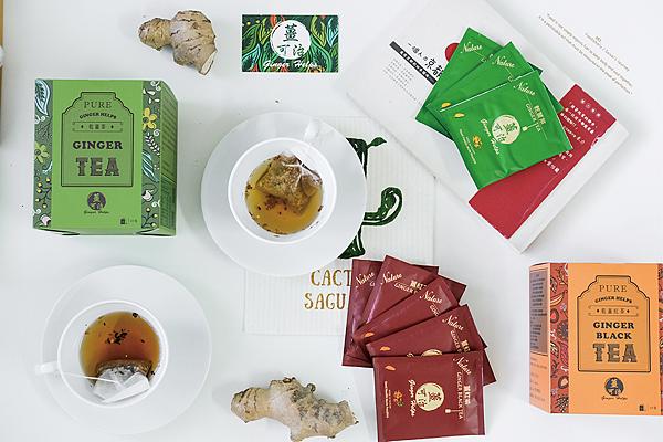 薑可治 薑紅茶 GinGer 薑茶推薦 薑茶 薑可治健康農業產行 Saisai's Journey 賽賽01.png