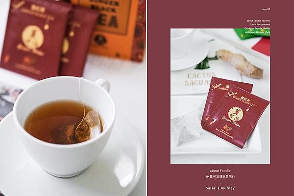 薑可治 薑紅茶 GinGer 薑茶推薦 薑茶 薑可治健康農業產行 Saisai's Journey 賽賽07.png