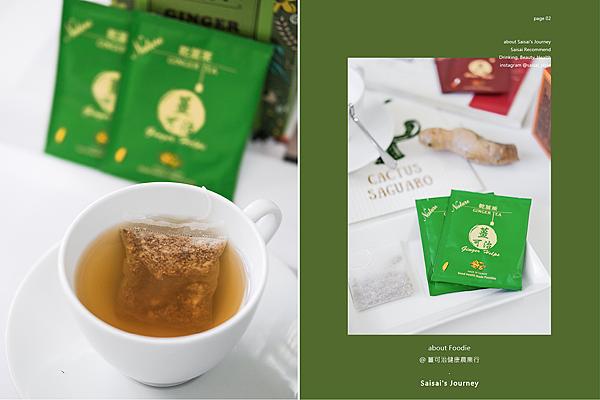 薑可治 薑紅茶 GinGer 薑茶推薦 薑茶 薑可治健康農業產行 Saisai's Journey 賽賽10.png