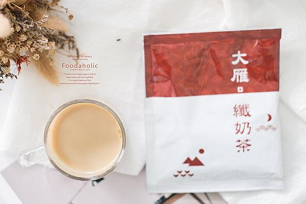 菲奶茶 奶茶推薦 紫米奶茶 原味奶茶 綠茶奶茶 抹茶奶茶 薰衣草奶茶  Saisai's Journey 賽賽13.png