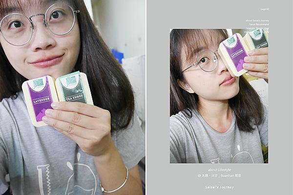 Suanhan 肥皂推薦 生活小物 肥皂 洗顏皂 Saisai Journey 13.png