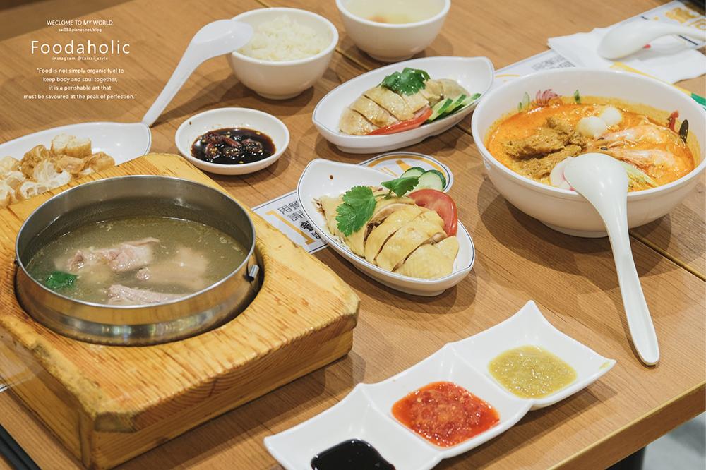 林口Outlet 張記海南雞飯|超好吃、超推薦的新加坡海南雞飯,從日本東京開回台灣啦!