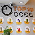 IKIWI 趣味果飲 台中飲品 飲料推薦 檸檬芭樂 純果汁 果汁推薦 Saisai Journey02.png