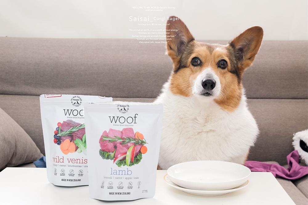 寵物零食推薦 沛緹雅 冷凍乾燥技術 替代生食 便利 90%以上含肉量 NZ Natural woof Saisai Journey01.png