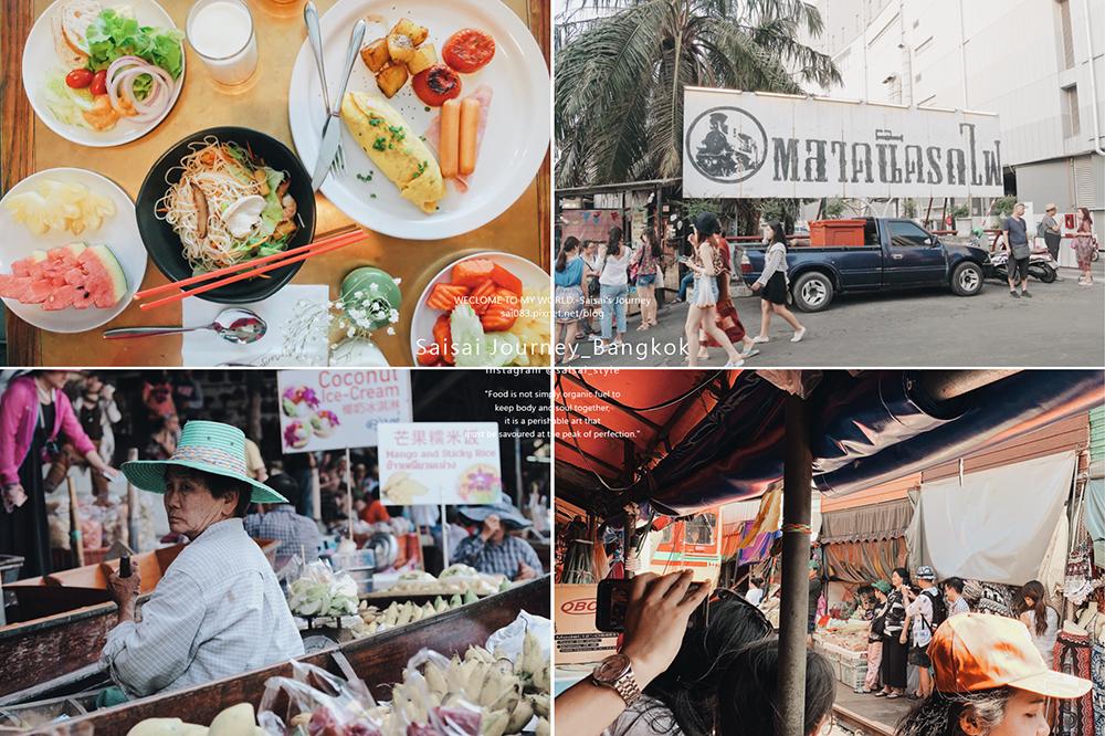 泰國曼谷自由行 Saisai%5Cs Journey 曼谷海鮮吃到飽 泰國網路 曼谷機票 曼谷交通 曼谷飯店住宿推薦 01.png