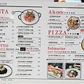 台北美食 樂福親子餐廳 樂福Love親子館 美食推薦 台北親子餐廳 Saisai Journey 小火車餐廳 25.png