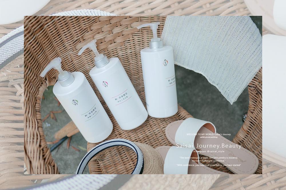 太生利 純淨液態皂 不加防腐劑的沐浴產品 Saisai Journey01.png