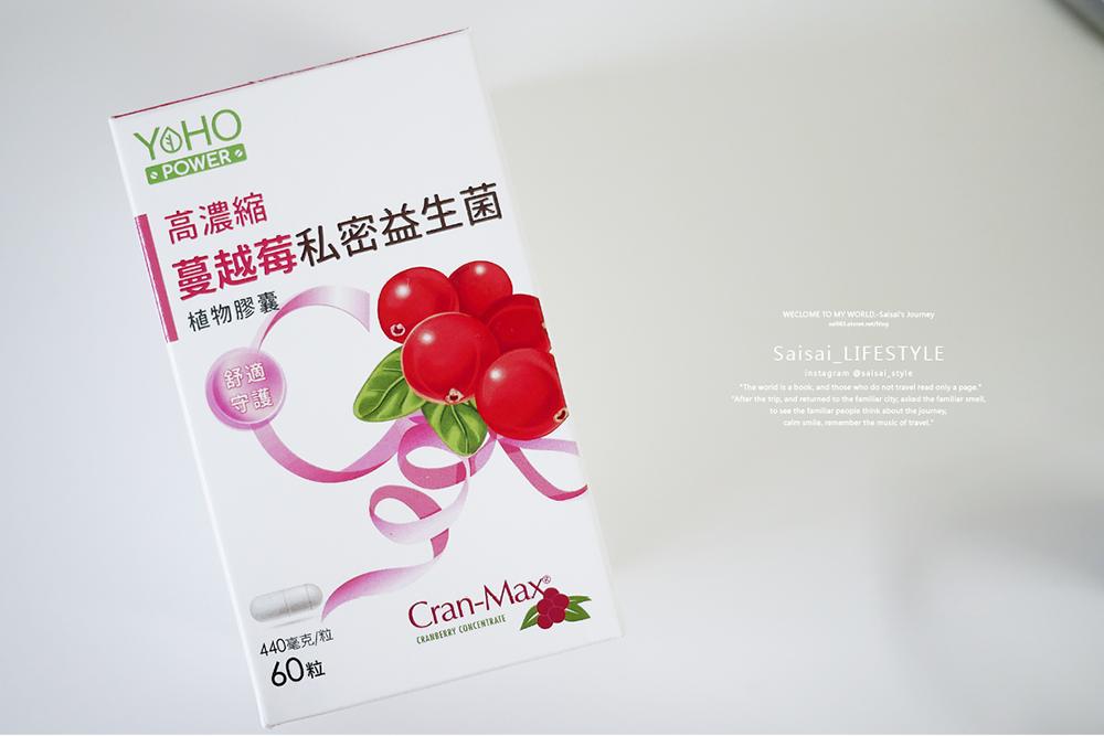 蔓越莓益生菌-02