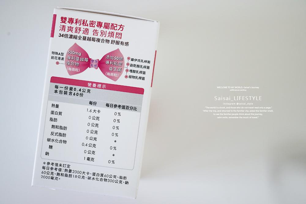 蔓越莓益生菌-03