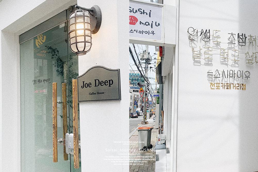 Busan 韓國釜山路途 Saisai Journey 01.png