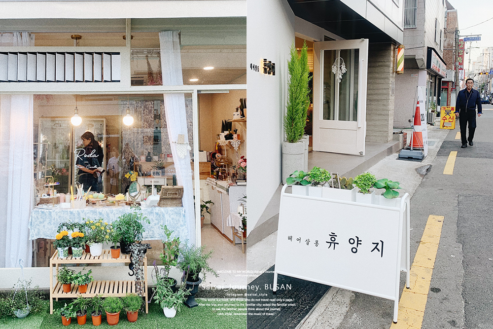Busan 韓國釜山路途 Saisai Journey 05.png